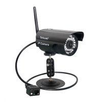 sricam热销爆款 室外防水 高清夜视 无线远程监控摄像头 SP013