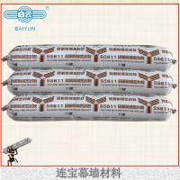 批发广州白云SS611 50级 高层幕墙耐候玻璃胶 中性硅酮耐候密封胶