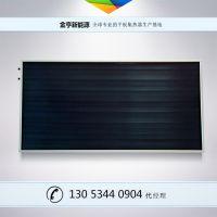 邦特尔阳台黑铬平板太阳能平板集热器 可配100L 0.8米x2.4米