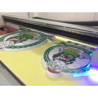 深圳沙井亚克力uv打印 亚克力uv打印多少钱 有机板UV喷绘费用