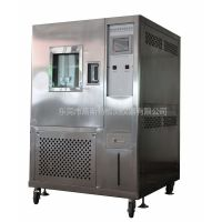 供应供应可程式恒温恒湿试验箱