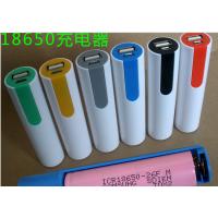 高档移动电源礼品定制 单节免焊圆柱充电宝 可丝印LOGO