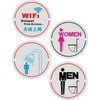铝标牌|WIFI标签|酒店标牌|铝塑板丝印铭牌|标牌制作(定制)