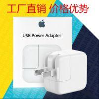 ipad4充电器 ipad5迷你mini充电器头 12W 2.4A充电头苹果充电器
