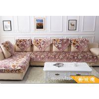 秋冬季新款法莱绒沙发套时尚短纤防滑粒磨毛六片叶椅子坐垫