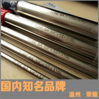 厂家直销 不锈钢精密精轧管、抛光精密无缝轧管 批发 可定做