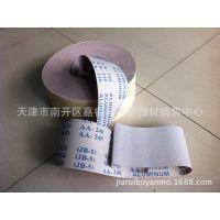 厂家直销涂层砂布卷、TJ116、白砂砂布卷、防堵塞纱布卷