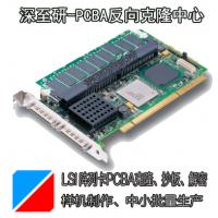 供应|EMC磁盘阵列卡|克隆|抄板|线路板复制|复杂工艺PCBA半成品加工