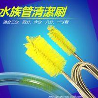 弹簧管刷 空调冷凝管刷 管刷 管道清洗刷 长管道刷 水族管刷