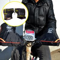 冬天地摊暴利 摩托车手把套保暖 加厚骑车手套批发 125摩托车配件