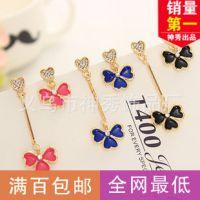 0612来自星星的你!韩国时尚耳环不对称四叶草耳环耳钉女爱心批发