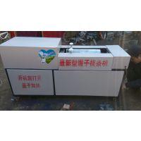专业生产博盛牌馓子搓条机厂家 食品机械