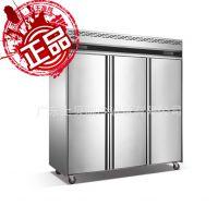 新品特价 工程款不锈钢冷藏柜/保鲜柜 六门双温 餐饮厨房设备