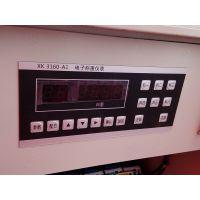 宏希电子XK3160-A8电子称重仪表价格