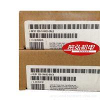 现货供应西门子S7-300计数器模块 6ES7350-1AH03-0AE0