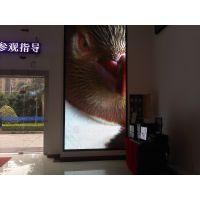 艺普光电F3.0双色显示屏,生产厂家,有现货供应