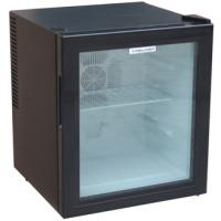 供应怡心电冰箱JC-46 46升 全静音冰箱 各星级酒店客房小冰箱 冷藏冰箱 单门冰箱
