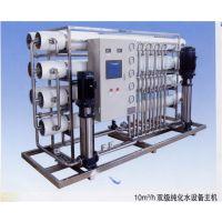 供应西安咸阳去离子水设备,西安咸阳离子交换设备,西安咸阳超纯水设备