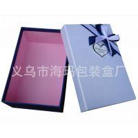 超值爆款白色纸盒牛皮 蝴蝶结天地盖礼品盒 礼盒定做包装盒满就减
