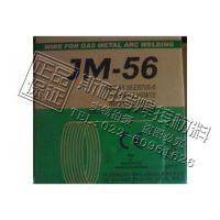 林肯锦泰LW-71H Plus碳钢药芯焊丝 锦泰E71T-12C碳钢药芯焊丝
