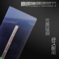 环氧地坪漆施工工具 馒刀 镘刀 推刀 自流平抹子 带齿铁板 锰钢