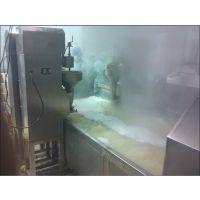 宜福YZ-1A型肉丸生产流水线,肉丸蒸煮机