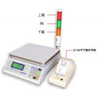 厦门联贸UWA-N计重天平 联贸1.5kg-30kg带上下限报警电子天平