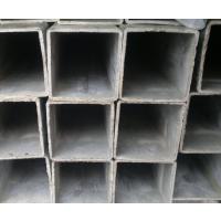 天津方管隔断,20x40方管,镀锌方管多少钱一根