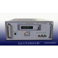 供应北京大华程控电源DH1716A-13
