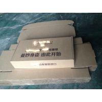 供应低价178*146*58mm收腹带包装纸盒(快递用)