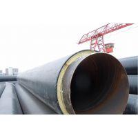 输送冷热水用中央空调预制保温管 直埋聚氨酯保温管型号