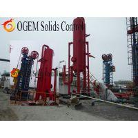 供应井控设备泥浆气体分离器