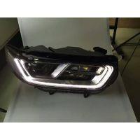 金牛座车灯改装,长沙车灯改装,专有技术生产的车灯改装