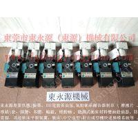 【代理经销】昭和超负荷油泵,SHOWA冲床过载油泵OLP12S-H-L