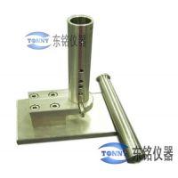 钮扣撞击强力测试仪 TONNY TNG45 纺织类测试仪