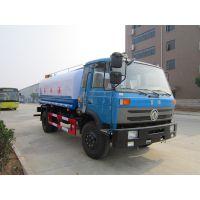 10吨抗旱运水车、饮用水运水车价格、10吨抗旱浇水车价格说明
