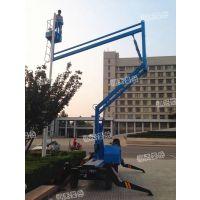 天津曲臂式高空作业平台车 曲臂式升降机 液压升降平台 电动升降机梯