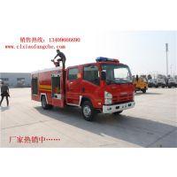 黑龙江消防车厂家13409666690-泡沫消防车价格-消防洒水车图片