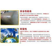10-30立方立式储罐 质量保证