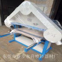 供应三角平面拉纹机 小型拉丝机 专业生产厂家