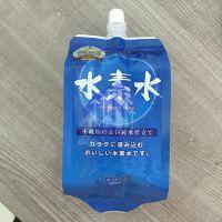 苏州吸嘴袋生产厂家 可站立果汁饮料袋 水素水富氢水铝箔复合袋