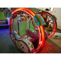 广州凰洋游乐设备有限公司出售广场乐吧车逍遥乐价格优惠质量保证