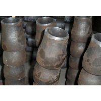 鄂尔多斯碳钢大小头_碳钢大小头规格行情_沧圣管件(多图)
