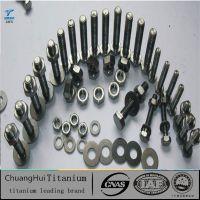 钛标准件、钛异形件,钛加工件,钛制品