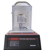 Novascan紫外臭氧清洗机