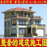 欧式风格古典优雅二层砖混结构小洋楼CAD图纸14.1x19.2米