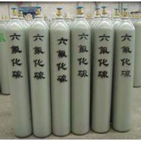 供应珠海、江门、阳江各地区 高纯气体、特种气体、六氟化硫、激光气 厂家直销、送货上门