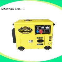 厂家直销勤达QD-6500T静音柴油发电机组 柴油发电机