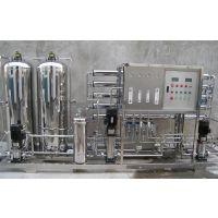供应云南1000L纯水设备芬源RO反渗透纯净水处理设备厂家