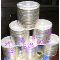 优特钢圆锰钢 进口65MN碾压高碳钢扁线 65MN异型线